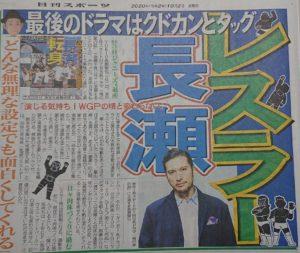 【無料動画】俺の家の話(俺家)5話6話の見逃し配信と無料視聴方法!