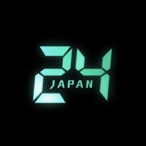 【無料フル動画】24 JAPAN6話7話8話9話を見る方法※ネタバレ・見逃し配信・再放送は?