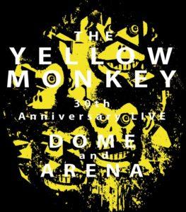【動画配信】THE YELLOW MONKEY(イエモン)のオンラインライブを見る方法!ライブ配信に見逃し配信もお得に観よう!