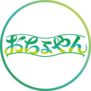 【無料動画】朝ドラ「おちょやん」第19週91話92話93話94話95話の見逃し配信と無料視聴方法!