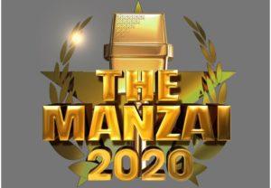 【無料フル動画】THE MANZAI2020の見逃し配信!ザマンザイの過去出場者も全て紹介!