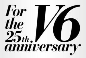 【動画配信】V6の25周年オンラインライブ視聴方法!ライブ配信をテレビで見る方法は?
