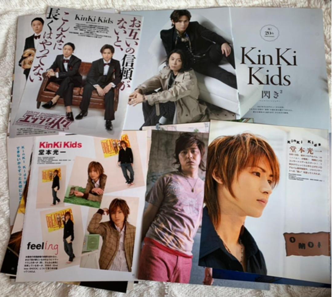 【動画配信】KinKi Kids(キンキ)のライブがAmazonプライムビデオで観れる!未公開映像あり