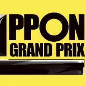 【無料フル動画】IPPONグランプリ2020の見逃し配信・視聴方法!再放送や土曜プレミアムの過去動画は?