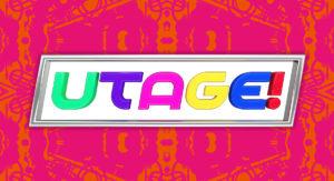 【無料動画】UTAGE(ウタゲ)2021新春4時間スペシャルの見逃し配信・無料視聴方法!