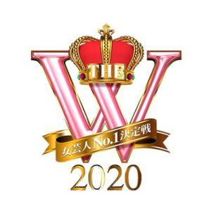 【無料動画】THE W(ザダブリュー)2020の見逃し配信!優勝の吉住のネタは!?