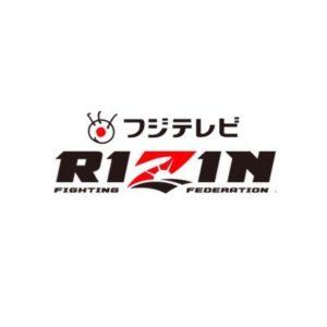 【無料動画】RIZIN26(ライジン)の見逃し配信・無料視聴方法!大晦日の格闘技対戦カードは?