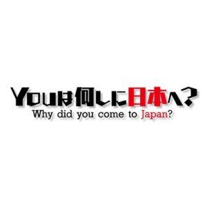 【無料動画】YOUは何しに日本へ?スペシャルの見逃し配信・無料視聴方法!香取慎吾出演!