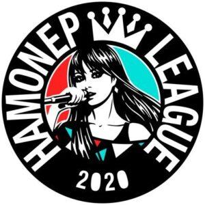 【無料動画】ハモネプ2021の見逃し配信・無料視聴方法!ヒカキンや髙橋海人出演!