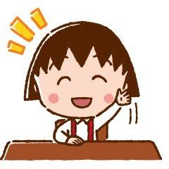 【無料動画】ちびまる子ちゃんにキートン山田最後の出演!見逃し配信を無料視聴する方法!