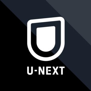 【無料動画】U-NEXT(ユーネクスト)を無料トライアルでNHKオンデマンドを楽しめる?