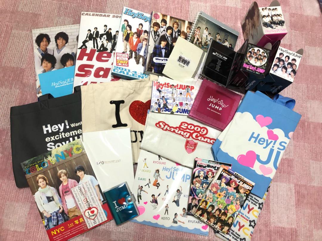 【動画配信】Hey! Say! JUMPオンラインライブ視聴方法!岡本圭人ラストライブ配信をテレビで見る方法は?