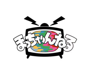 【無料動画】まっちゃんねる「イケメンタル」「女子メンタル」の見逃し配信と無料視聴方法!